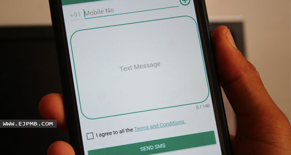 ارسال رسائل sms مجانا برقم هاتفك