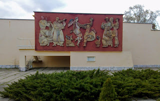 Миргород. Літня естрада