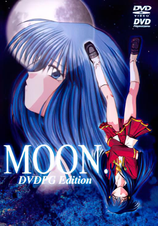 [2009][Tactics] Moon. [18+]