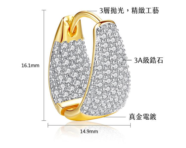 黛娜 華麗風 3A級鋯石耳環