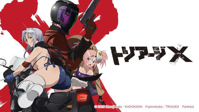 Triage X BD + OVA Sub Indo : Episode 1-10 END + 1 OVA | Anime Loker