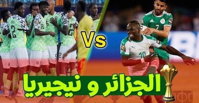 مشاهدة مباراة الجزائر ونيجيريا بث مباشر كاس امم افريقيا يلا شوت 2019