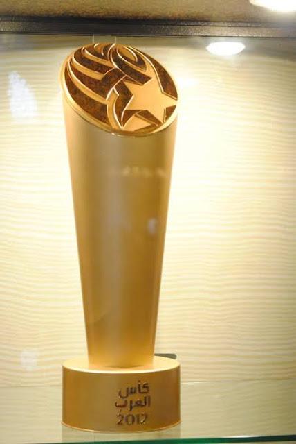 كأس كأس العرب للمنتخبات