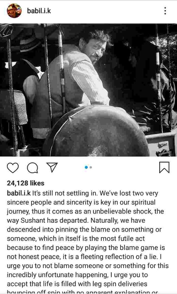 ईरफ़ान खान के बेटे बाबिल खान ने सुशांत की मौत पर  सोशल मीडिया में कही ये बात ? Aaj Ki Taaja Khabar