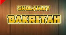 Sholawat Al-Baqriyah Lengkap Arab dan Penjelasannya