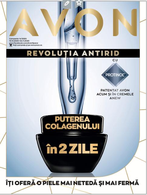AVON Promotii + Catalog-Brosura  № 14 2020