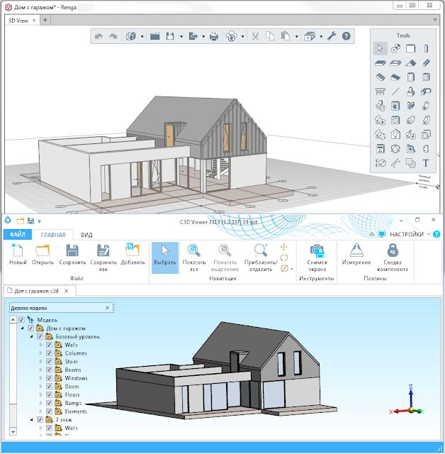 Модель здания в Renga и в C3D Viewer