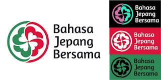 Crimsea, Logo Baru BJB