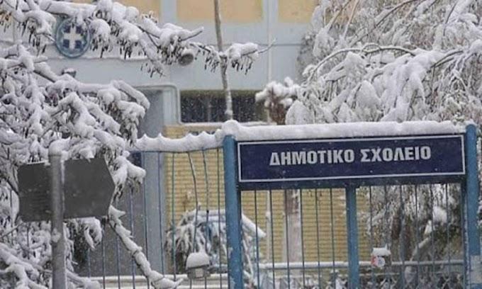 Κλειστά αύριο τα σχολεία στη Δυτική Μακεδονία λόγω κακοκαιρίας