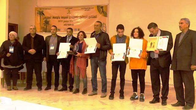 المهدية : مندوبية التربية تُتوّج بثلاث جوائز في الملتقى الوطني للصورة والسينما