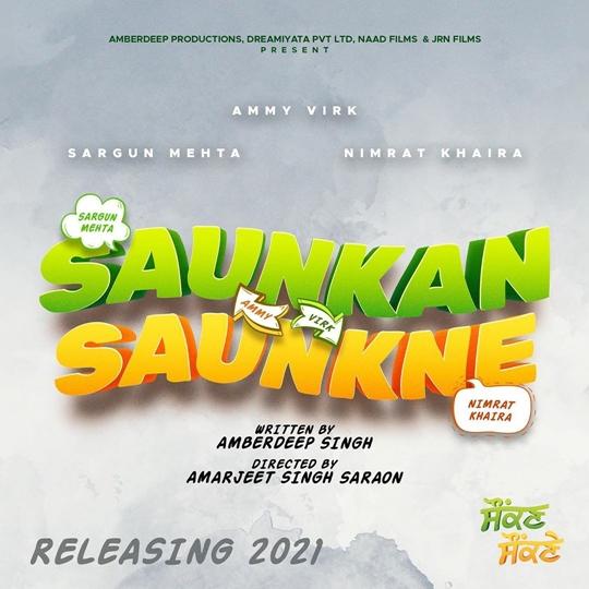 Saunkan Saunkne - Ammy Virk, Sargun Mehta & Nimrat Khaira   New Punjabi Full Movie  2020