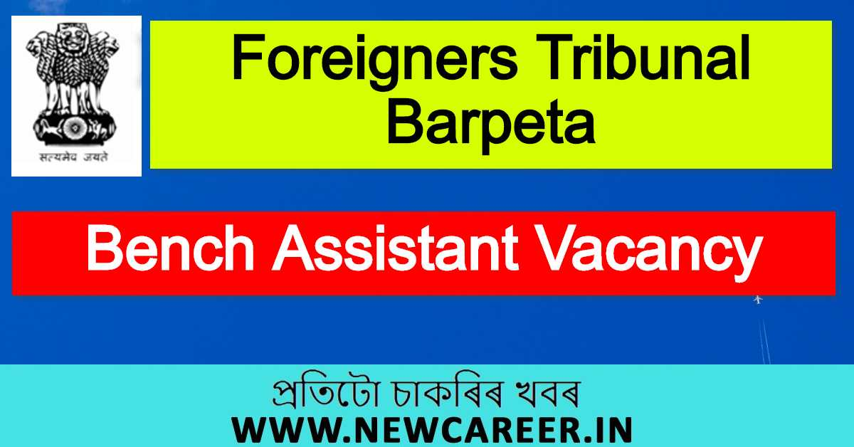 Foreigners Tribunal Barpeta Recruitment 2020 : Apply For Bench Assistant Vacancy
