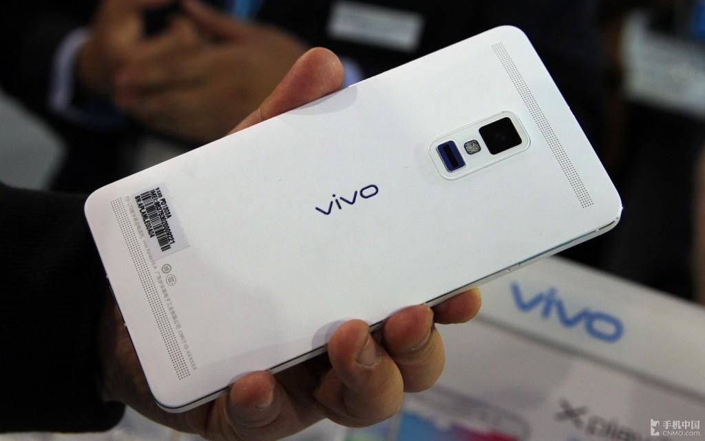 0aa9bd4d96438 Vivo Xplay 3S con pantalla de 6