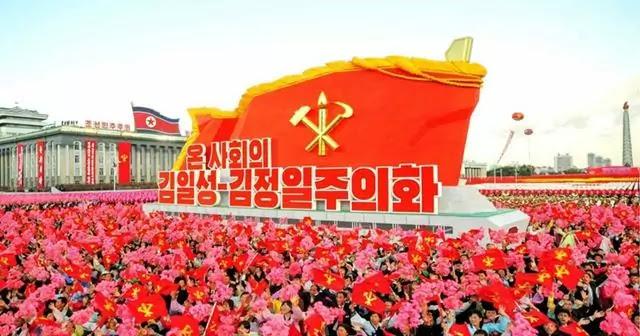 People's procession at Kim Il Sung Square