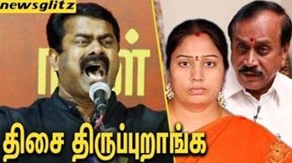 Seeman Furious Speech Against NEET | Cauvery | Nirmala Devi