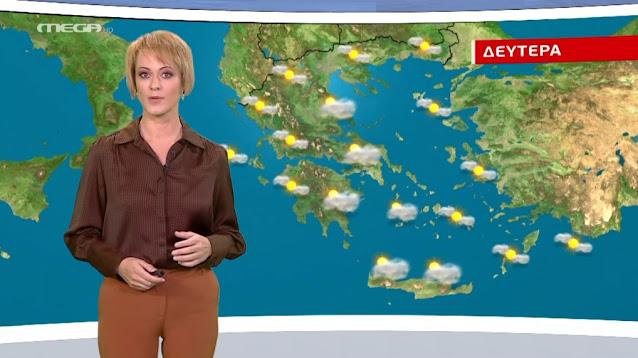 Χωρίς βροχές, αλλά με κρύο η νέα εβδομάδα (βίντεο)