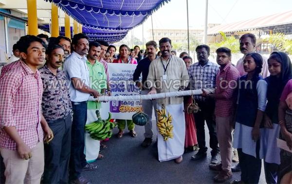 Kanhangad, News, Kerala, Kasaragod, School-Kalolsavam, Inauguration, Kerala School Kalolsavam; Kavara filled by NSS