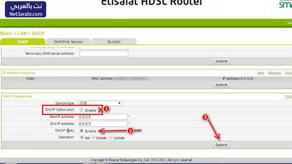 تحويل راوتر اتصالات hg532e الى Access Point