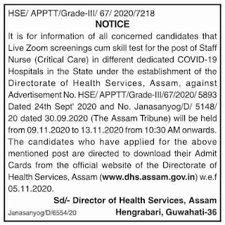 DHS Assam Staff Nurse Admit Card 2020