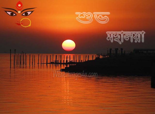 Mahalaya Sun Rising Wallpapers 2017