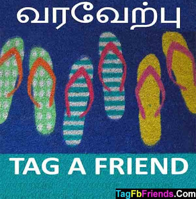 Welcome in Tamil language