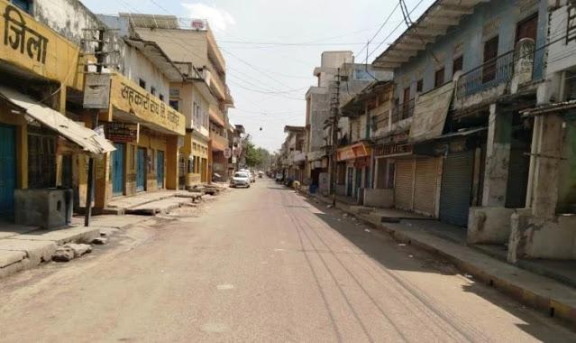गाजीपुर जिले में बढ़ रहे कोरोना संक्रमण से सड़कें सूनी, गलियां रहीं वीरान
