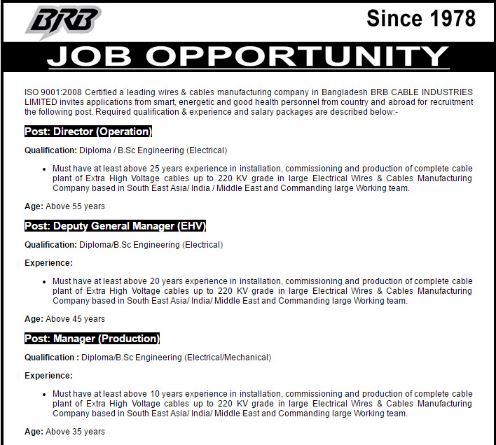 brb cable industries limited quality assurance and testing operator job circular