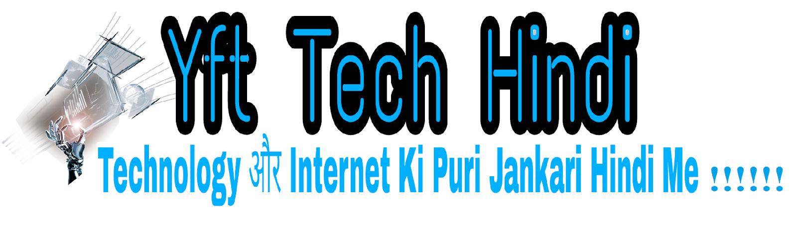 YFT Tech Hindi