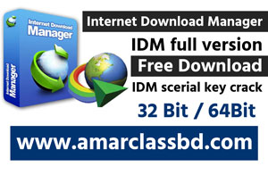 idm full version, idm full version free download, idm full version with crack free download rar,idm download free full version with serial key 2019,idm key,idm serial number,IDM free download,idm crack,IDM download,windows 8, download, mp3, music, dvd, ftp, free, games, windows, software, getright, downloads, internet, speed, performance, connection, increase, manager, managers, accelerator, accelerators, booster, netbooster, faster, high-speed, rate, transmission, transfer, mpeg, audio, video, avi, reget, flashget, gozilla, dap, get, IE, http, proxy, url, accelerate, quick, speed up, rapid, download manager, download accelerator, transfer rate, byte rate, fast, quick, fastest