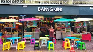KAFE BANNGKOK : THAI STREET FOOD