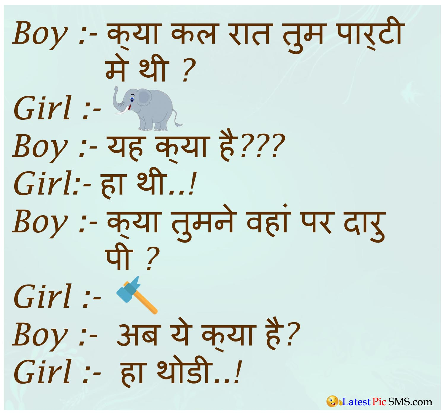 latest boy girl jokes sms quotes