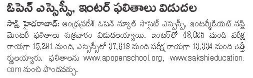 APOSS Inter Results 2013 Oct Nov