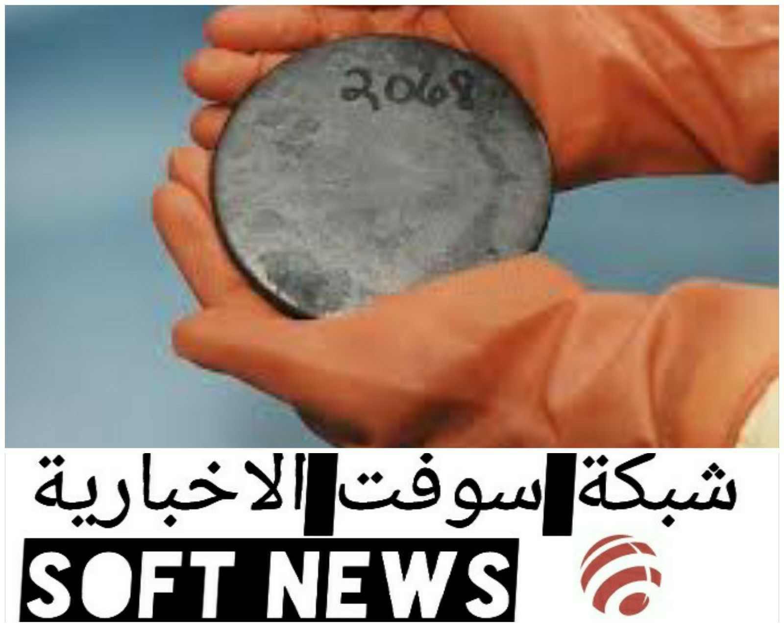 إيران تنتج اليورانيوم، وتنتهك الاتفاق النووي