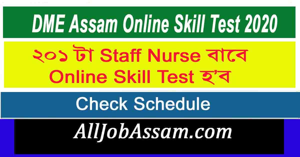 DME Assam Online Skill Test 2020
