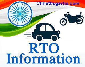 Rto No. of Cg chhattisgarh.xyz