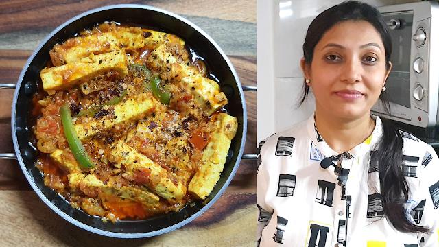 Kadai Paneer recipe in Hindi | कढ़ाई पनीर बनाने का आसान तरीका Kadhai Paneer | Asha and Anita