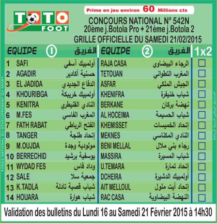 TOTO FOOT COUNCOURS NATIONAL N 542N