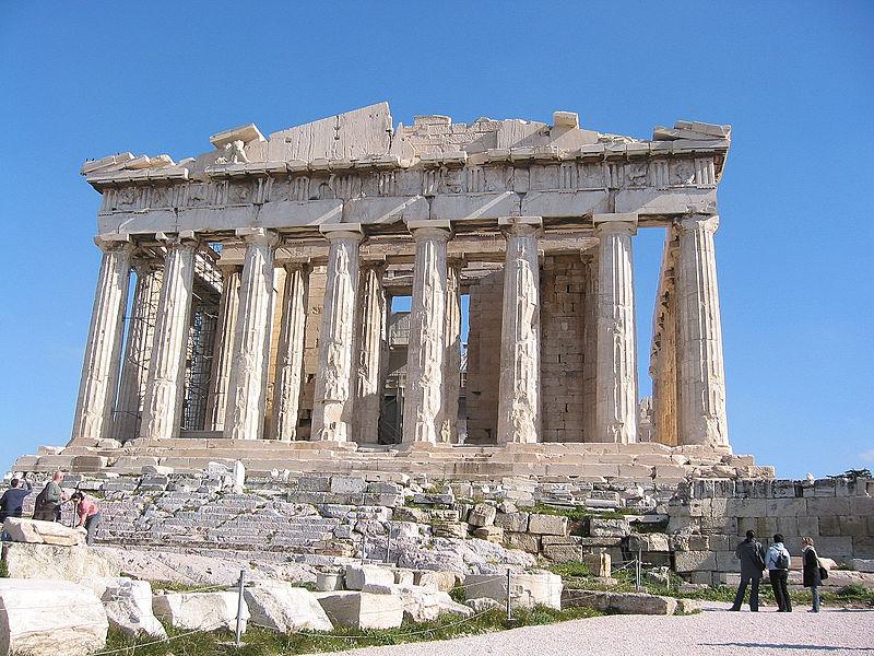 Αθήνα Παρθενώνα