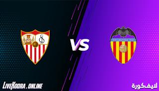 مشاهدة مباراة فالنسيا واشبيلية بث مباشر بتاريخ 22-12-2020 الدوري الاسباني