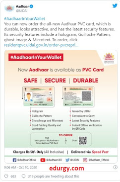 Now your Aadhaar card will look like an ATM card, a new card will be made for Only Rs 50