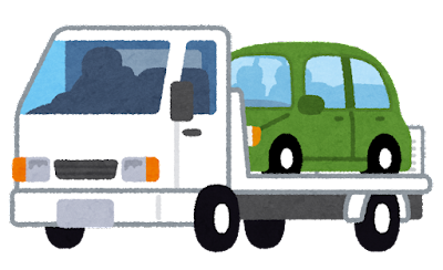 積載車のイラスト(自動車あり)