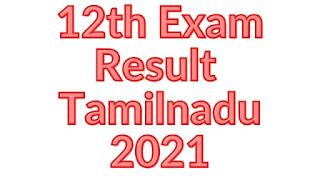 https://www.gosarkarinews.com/2021/06/12th-exam-cancelled-2021-tamilnadu.html