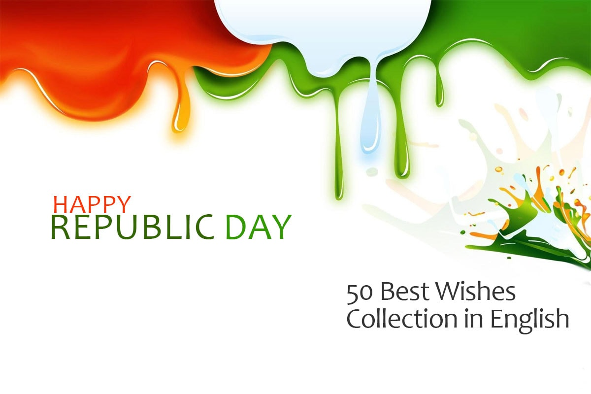 Best 50+ Happy Republic Day Quotes