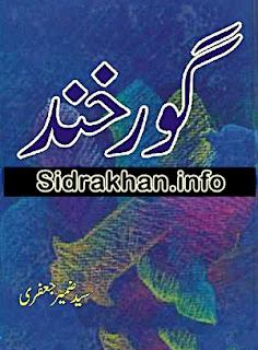 Gorkhand