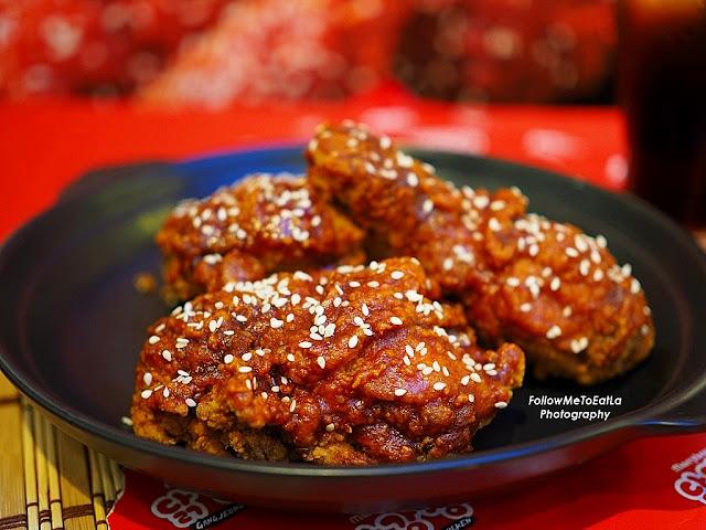 MARRYBROWN Introduces Korean-Inspired Meal, Korean Gangjeong Chicken