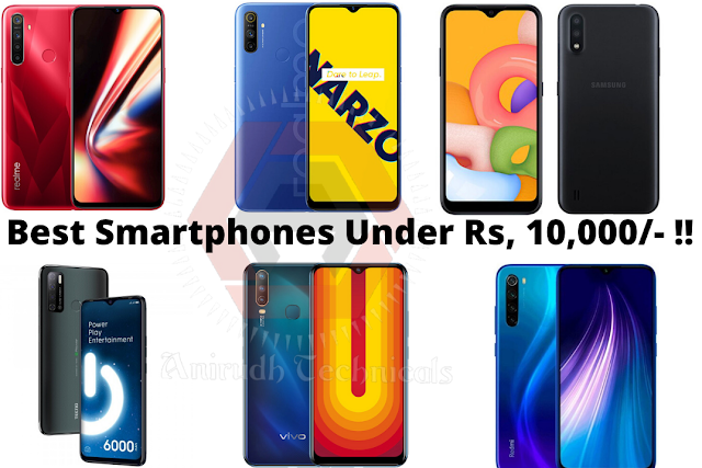 Best Smartphones Under Rs.10,000/- (2020)
