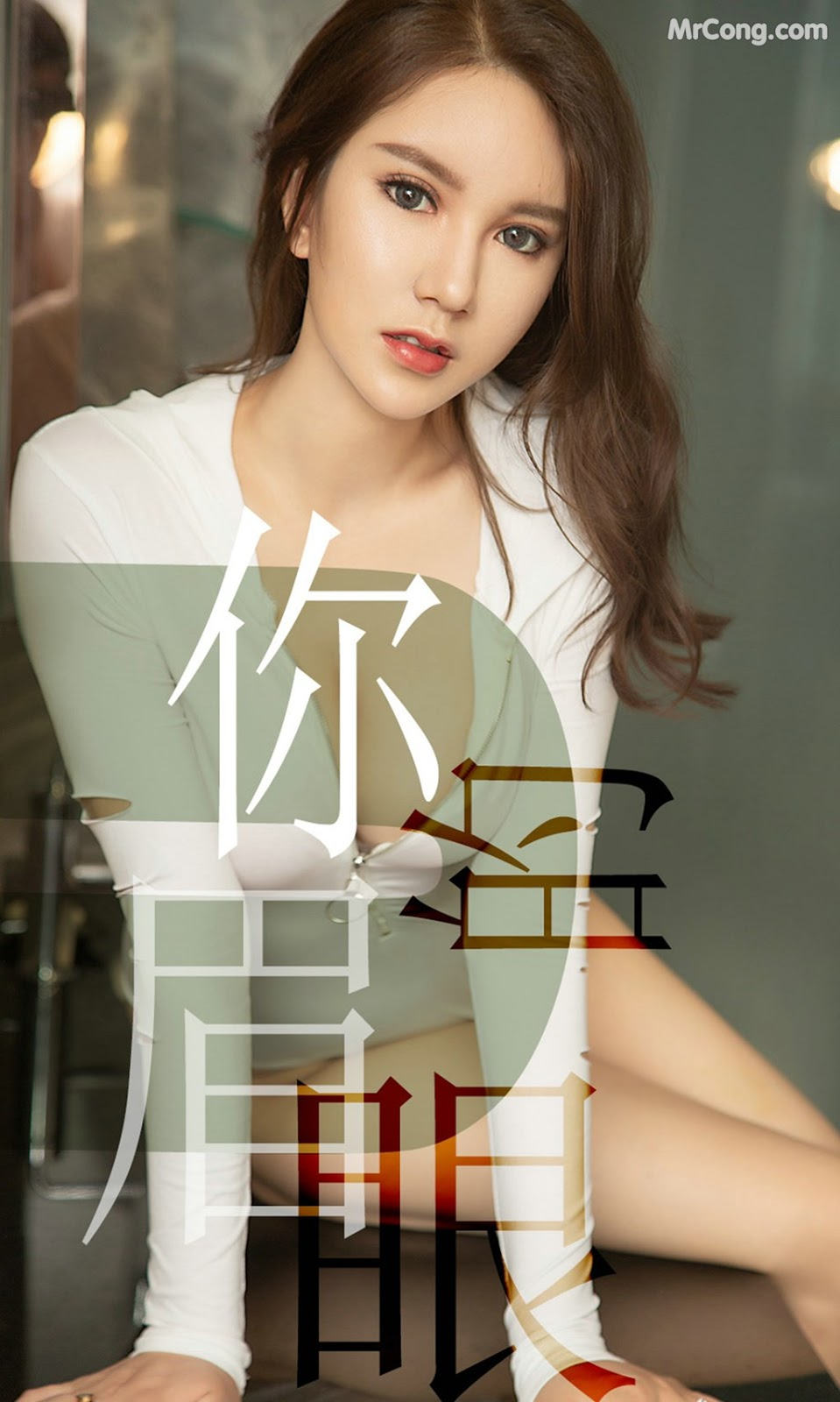 UGIRLS - Ai You Wu App No.1486: Luo Xue Qi (骆雪淇) (35 pictures)
