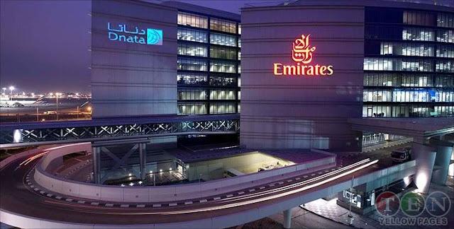 وظائف خالية فى Emirates Group