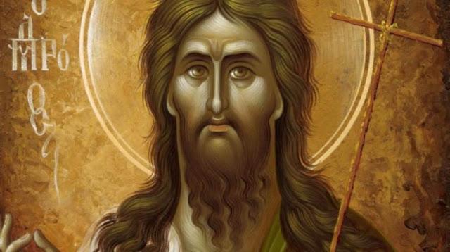 Γιορτάζει το Κρανίδι τον Πολιούχο του Ιωάννη τον Βαπτιστή (πρόγραμμα)
