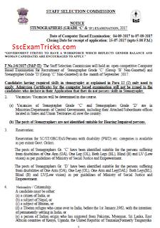 SSC Stenographer Recruitment 2017-18